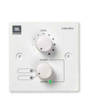 JBL PRO CSR2SV - White